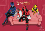 Lupinranger In House