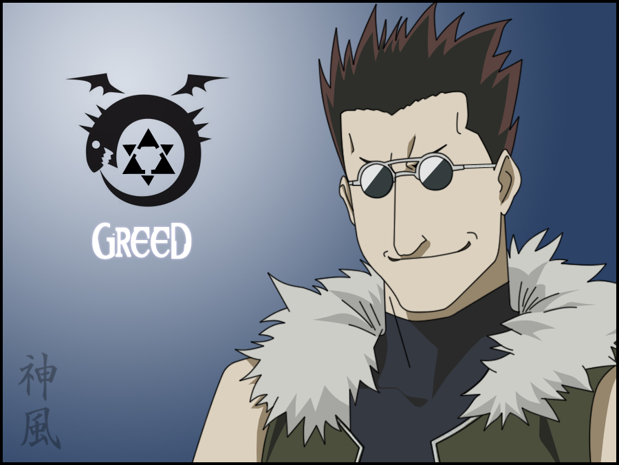 Homunculus's Series: Greed by Kaze-11 on DeviantArt