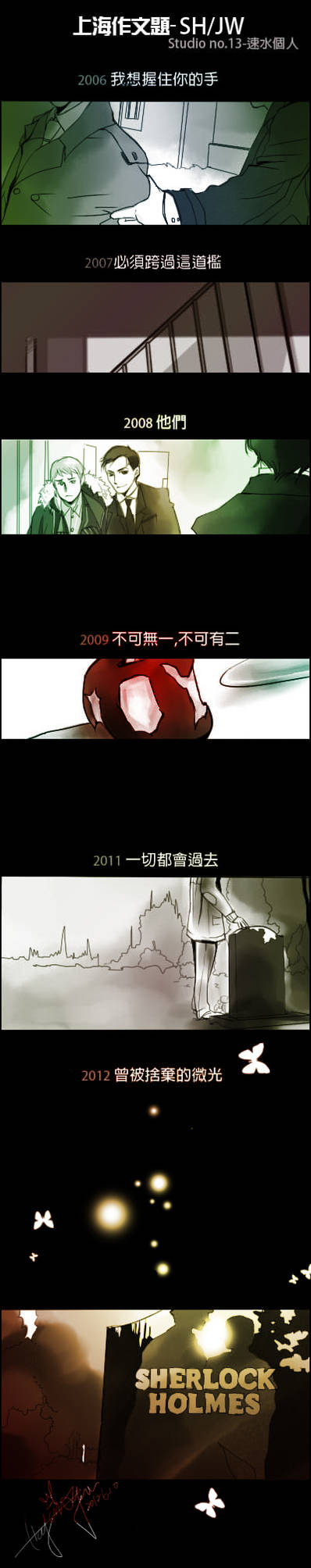 A story-(S.H./J.W.)