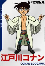 'Genius' Conan Edogawa by DetectiveMask