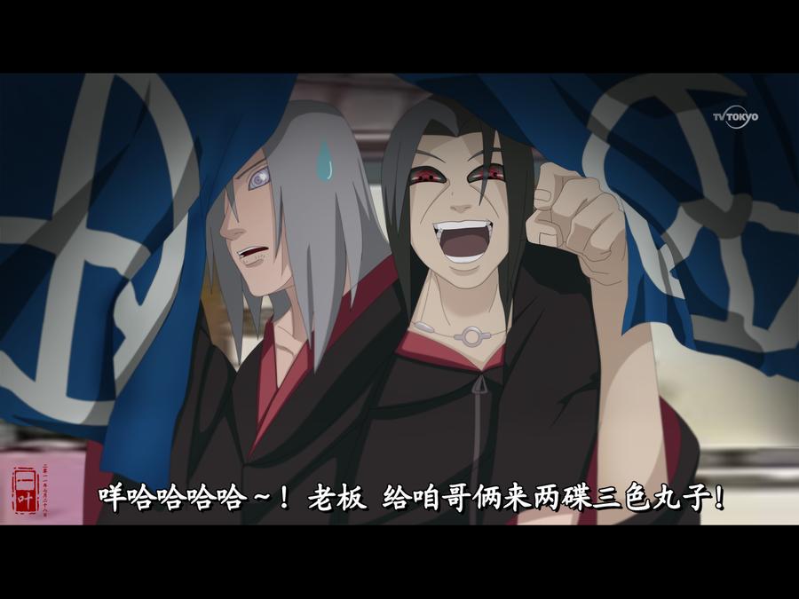Naruto Itachi and Nagato by iyearh on DeviantArt