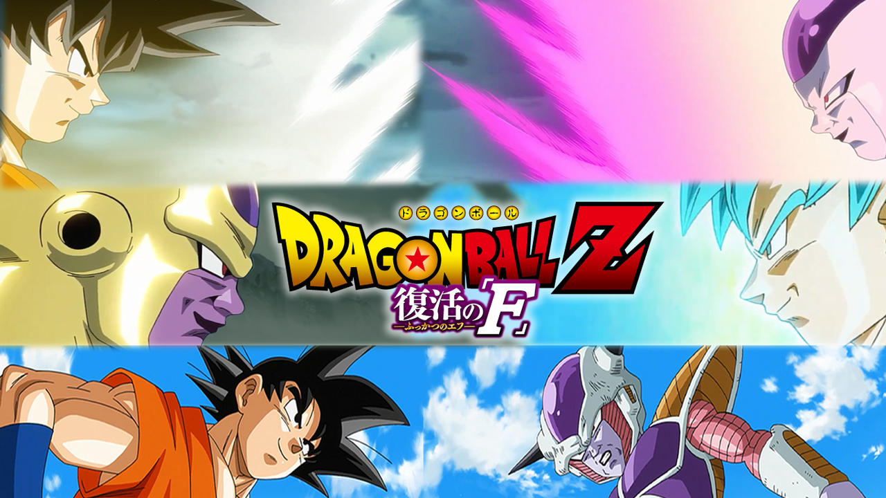 Dragon Ball Z Resurrection F Wallpaper 5 By Alfredoxwallpapers On