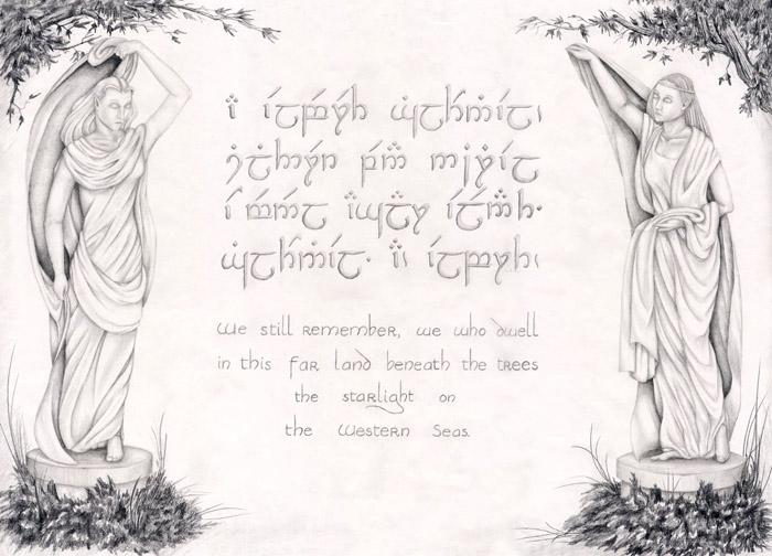 Elbereth Gilthoniel by Syagria