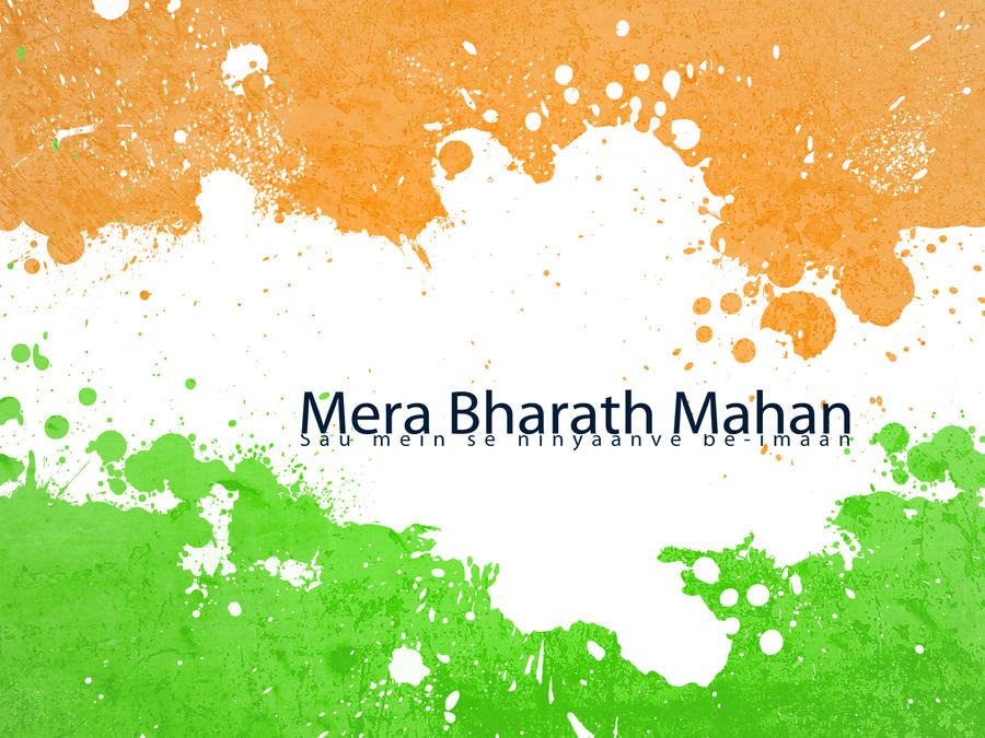 best essay on mera bharat mahan