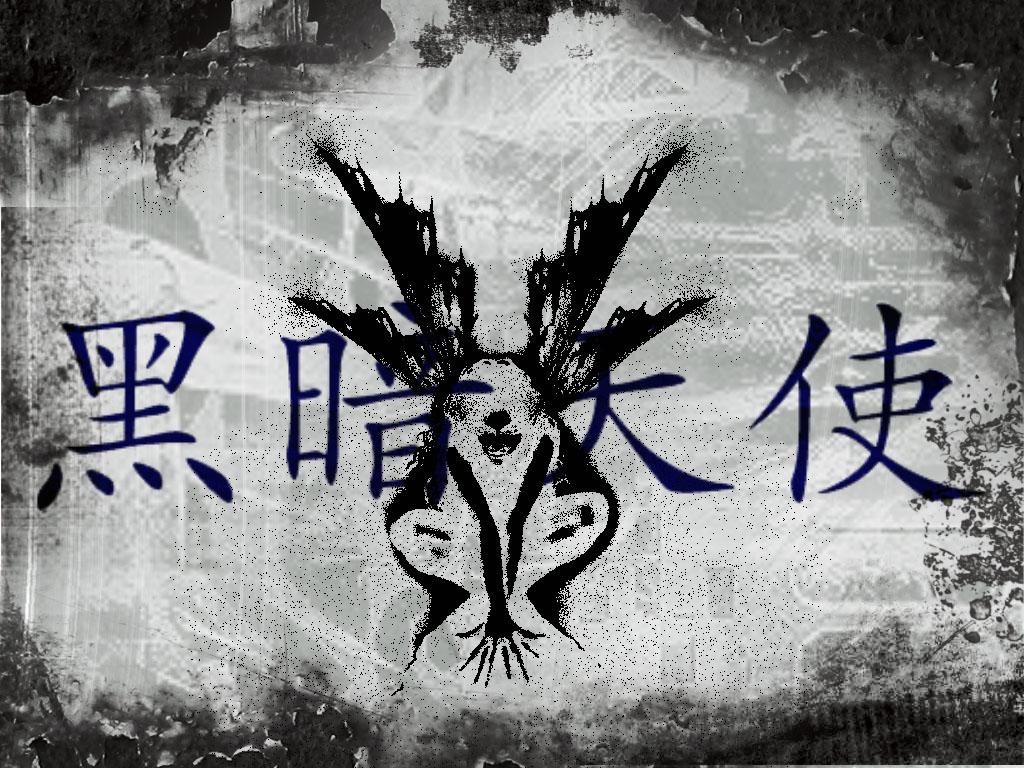 Dark Angel Wallpaper by yinyang-dragon55