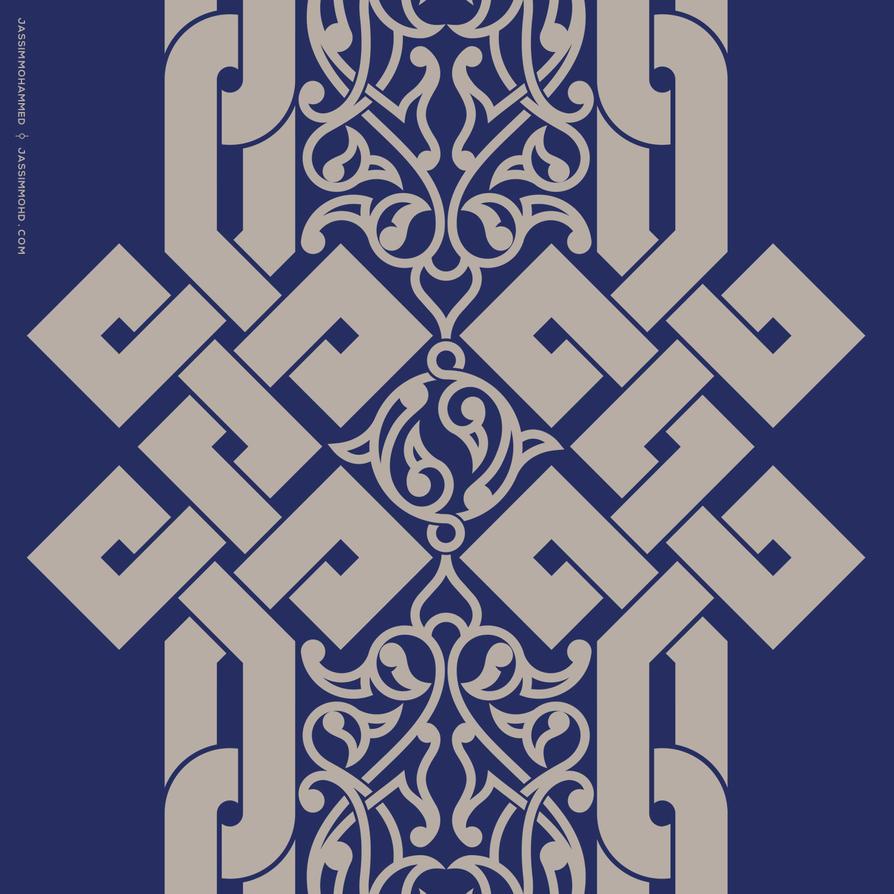 Allah calligraphy kufi fatimi by jassimmohd on deviantart