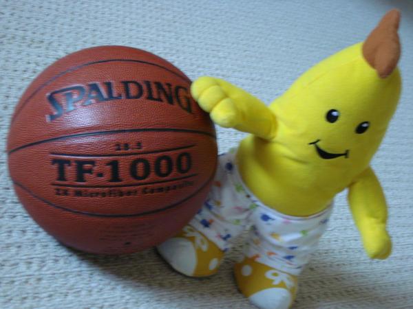 כדורסל, בננות ומורכבות / עגל