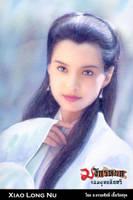 Xiao Long Nu by a-thammasak
