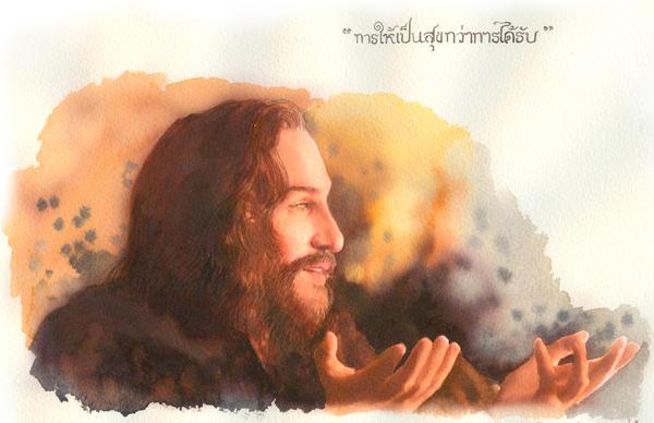 Image Result For Jesus Christ Movie