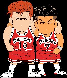 Sakuragi x Miyagi
