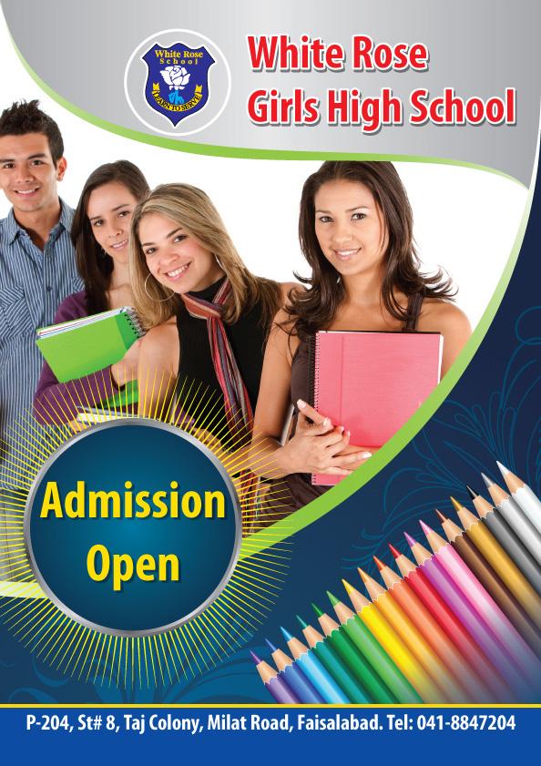 School brochure by shajam on DeviantArt