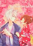 Kamisama Kiss [Reto Generos de Anime||Dia 5]