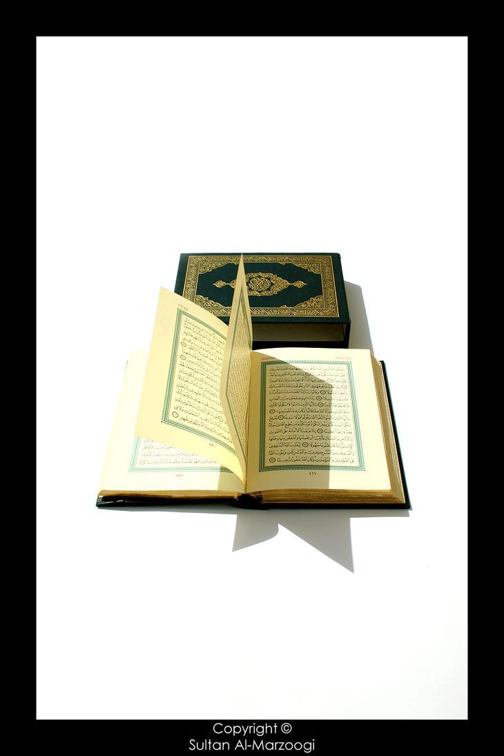 القرآن الكريم ،،، The_Holy_Quran_by_Sultan_Almarzoogi.jpg