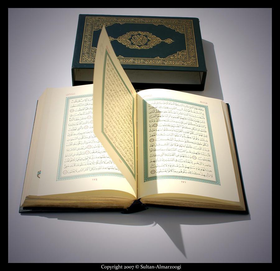 القرآن الكريم ،،، The_Holy_Quran_3_by_Sultan_Almarzoogi.jpg