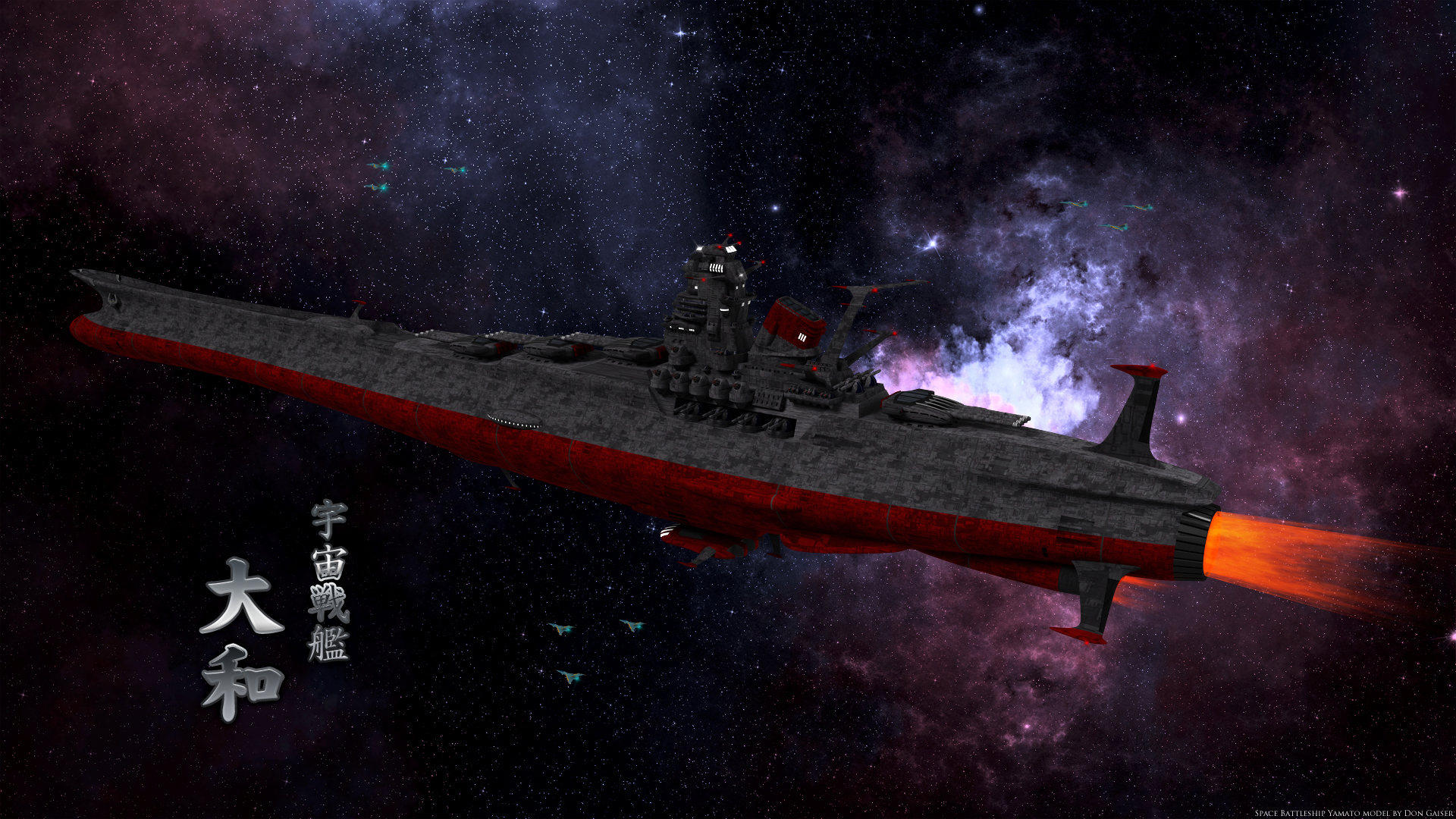 Space battleship yamato by vatorx