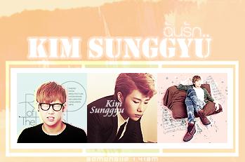 kim sunggyu by admonGiiz