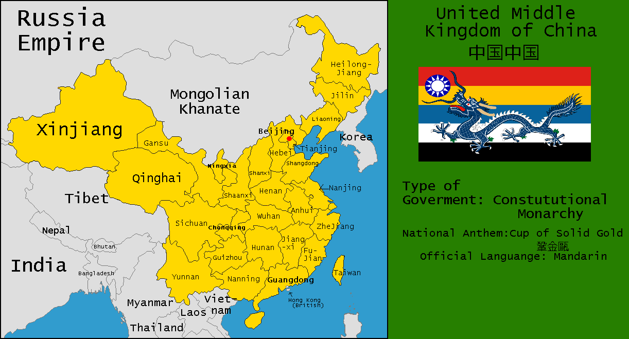 United Middle Kingdom Of China By Disney08 On Deviantart