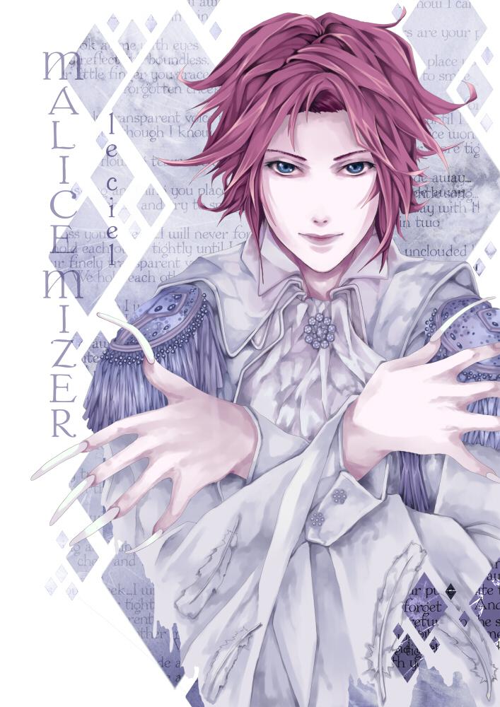 Malice Mizer - Le Ciel by Hodremlin