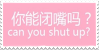 Can You Shut Up? Stamp by Gay-Mage-Of-Space