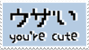 You're Cute Stamp by Gay-Mage-Of-Space