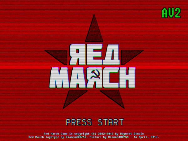 Red March Cranberry Edition VHS Logotype