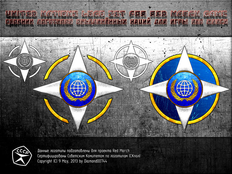 United Nations Logotypes