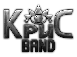 The Kris Band Logotype by Diamond00744