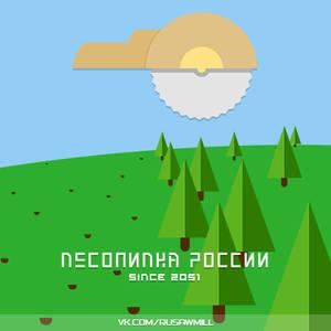 Sawmill of Russia