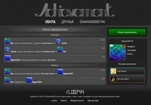 Achievement.su Website Design