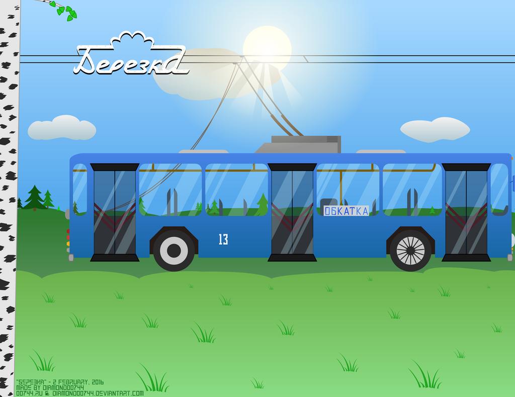 Berezka Mobile by Diamond00744