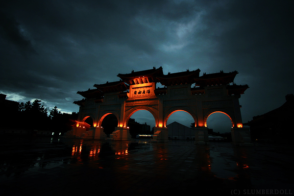Chiang Kai Shek Memorial by slumberdoll