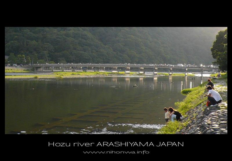Hozu river -2-