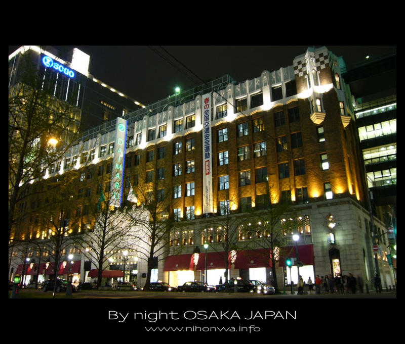 Osaka by night -2- by Lou-NihonWa