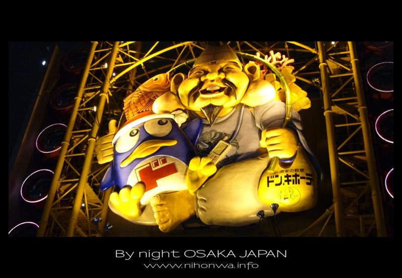 Osaka by night -4- by Lou-NihonWa