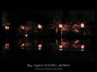Kyoto by night -2-