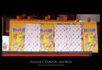 Japanese food -3-