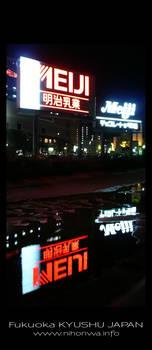 Fukuoka by night -2- by Lou-NihonWa