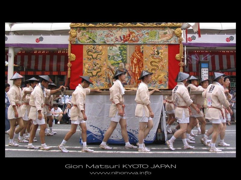Gion Matsuri -1- by Lou-NihonWa