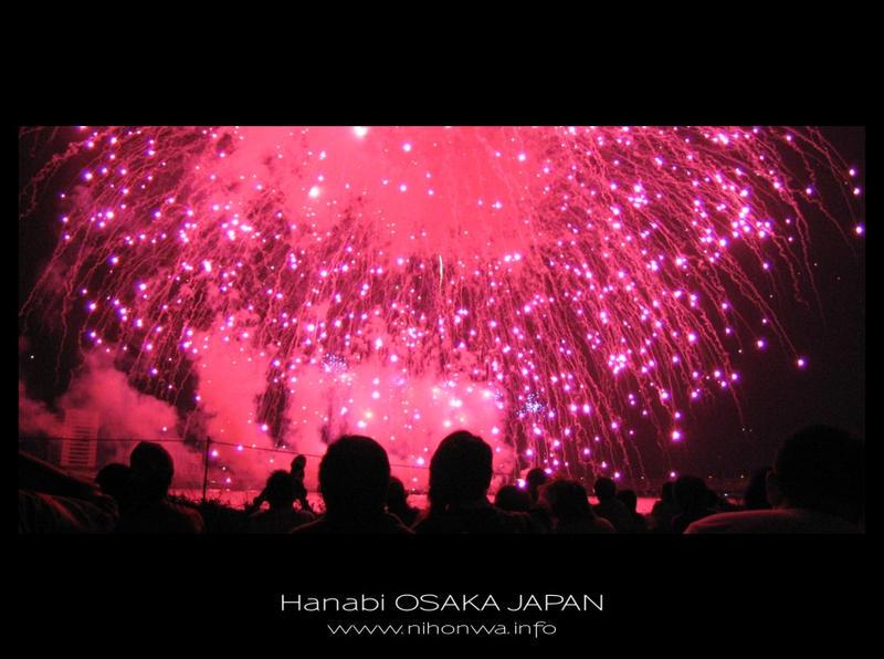 Hanabi -1- by Lou-NihonWa
