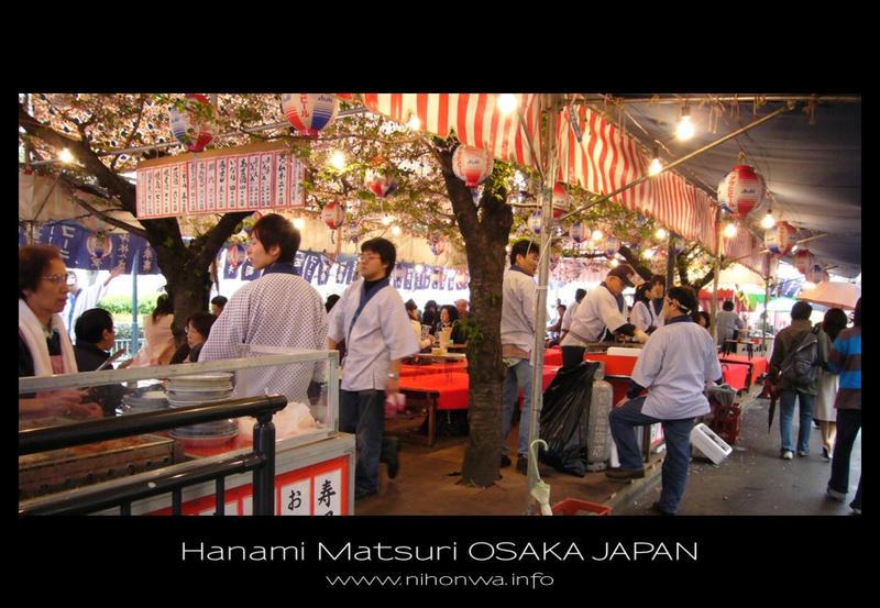 Hanami matsuri -1- by Lou-NihonWa
