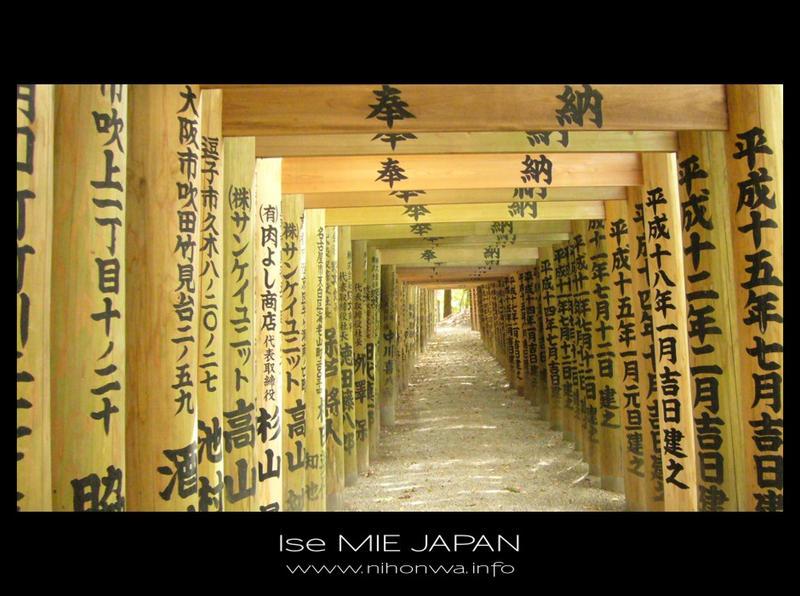 Torii tunnel by Lou-NihonWa