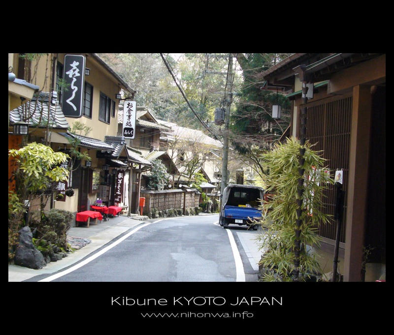 Kibune -1- by Lou-NihonWa