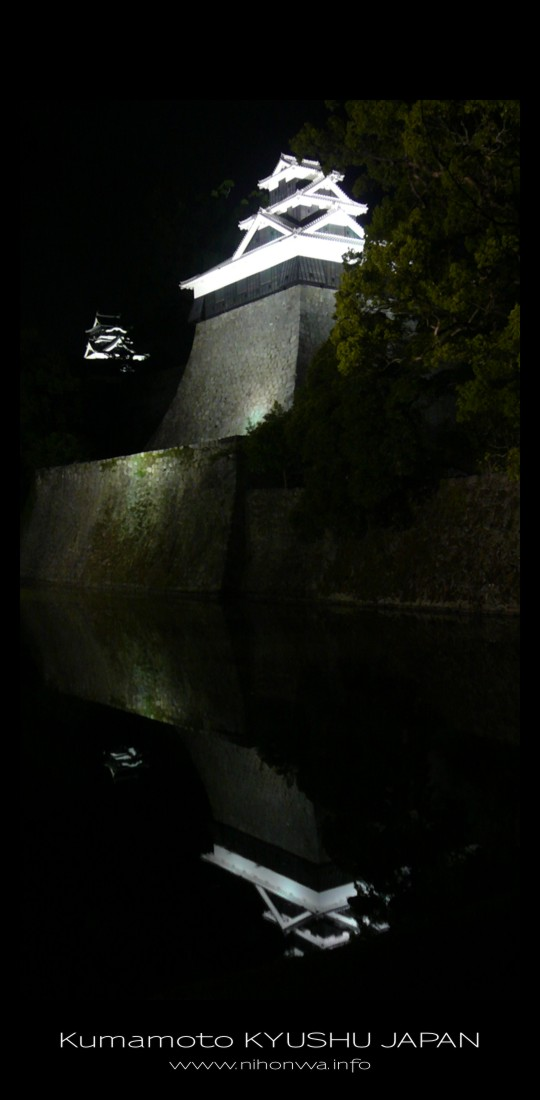 Kumamoto castle by night -1- by Lou-NihonWa