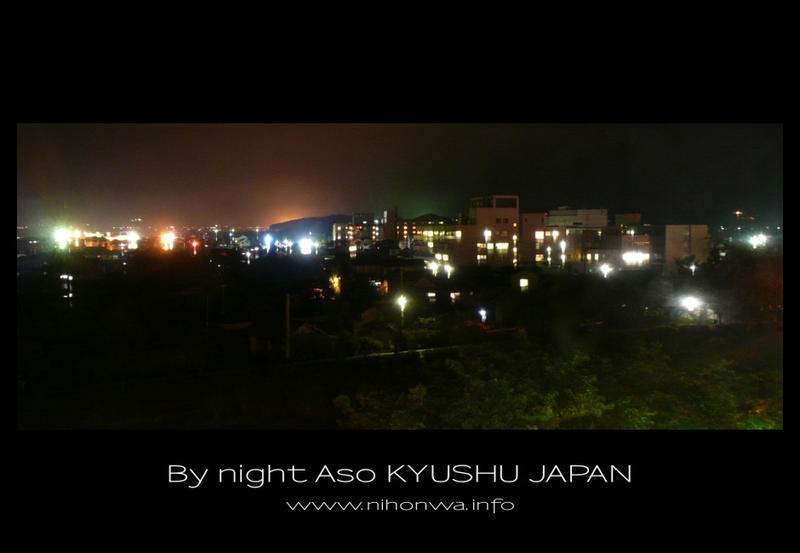 Aso by night by Lou-NihonWa
