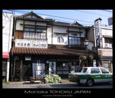 Wanko soba restaurant by Lou-NihonWa