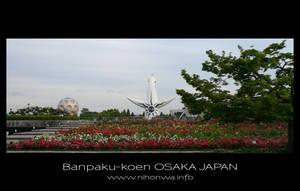 Banpaku koen -1- by Lou-NihonWa
