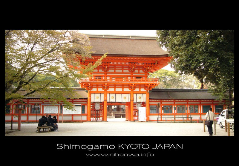 Shimogamo Shrine -1- by Lou-NihonWa