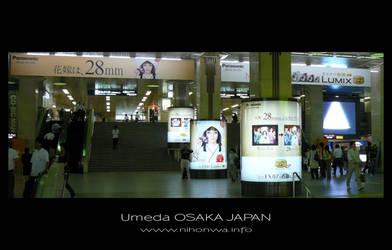 LUMIX wa 28mm by Lou-NihonWa