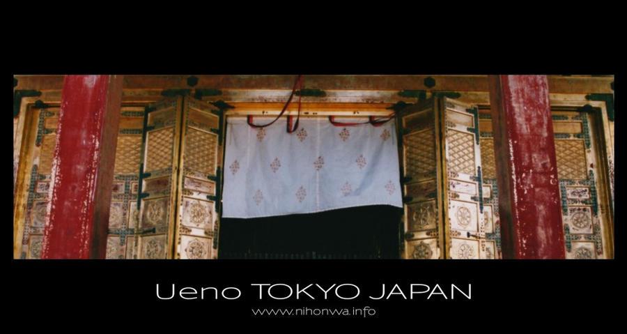 Gold doors of Toshogu by Lou-NihonWa