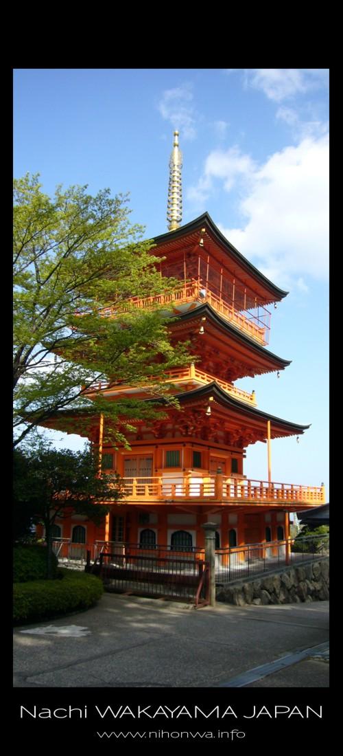 Nachi pagoda by Lou-NihonWa